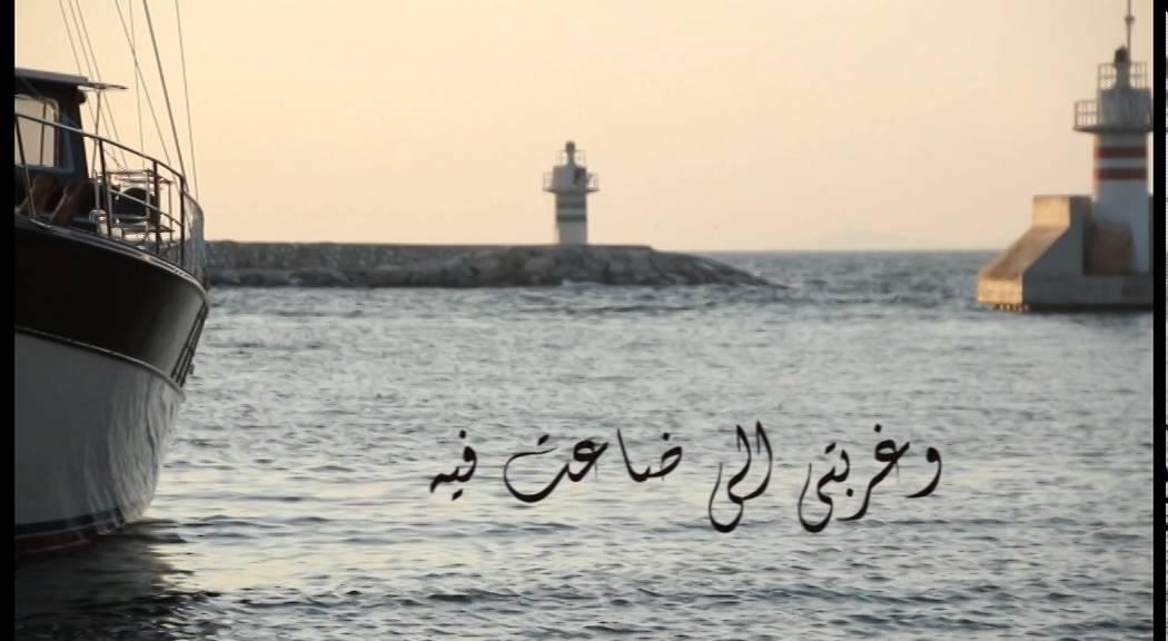 بالصور صور عن البحر , اجمل واروع صور البحار 5720 4