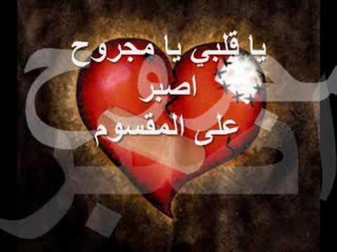 بالصور صور قلب موجوع , صور القلب الحزين المكسور 5722 3