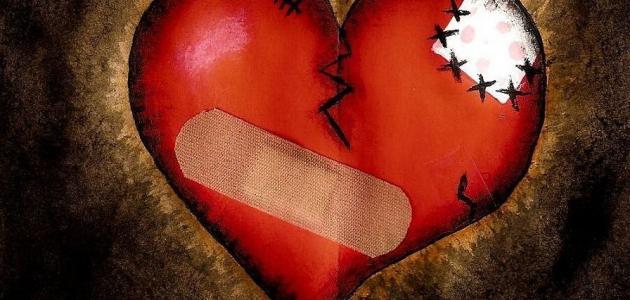 بالصور صور قلب موجوع , صور القلب الحزين المكسور 5722 6