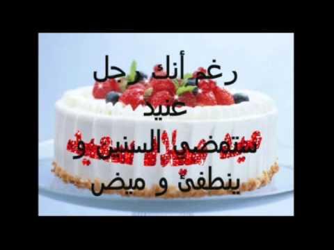 بالصور شعر عيد ميلاد حبيبي , احلى عيد ميلاد لحبيبى 5723 3