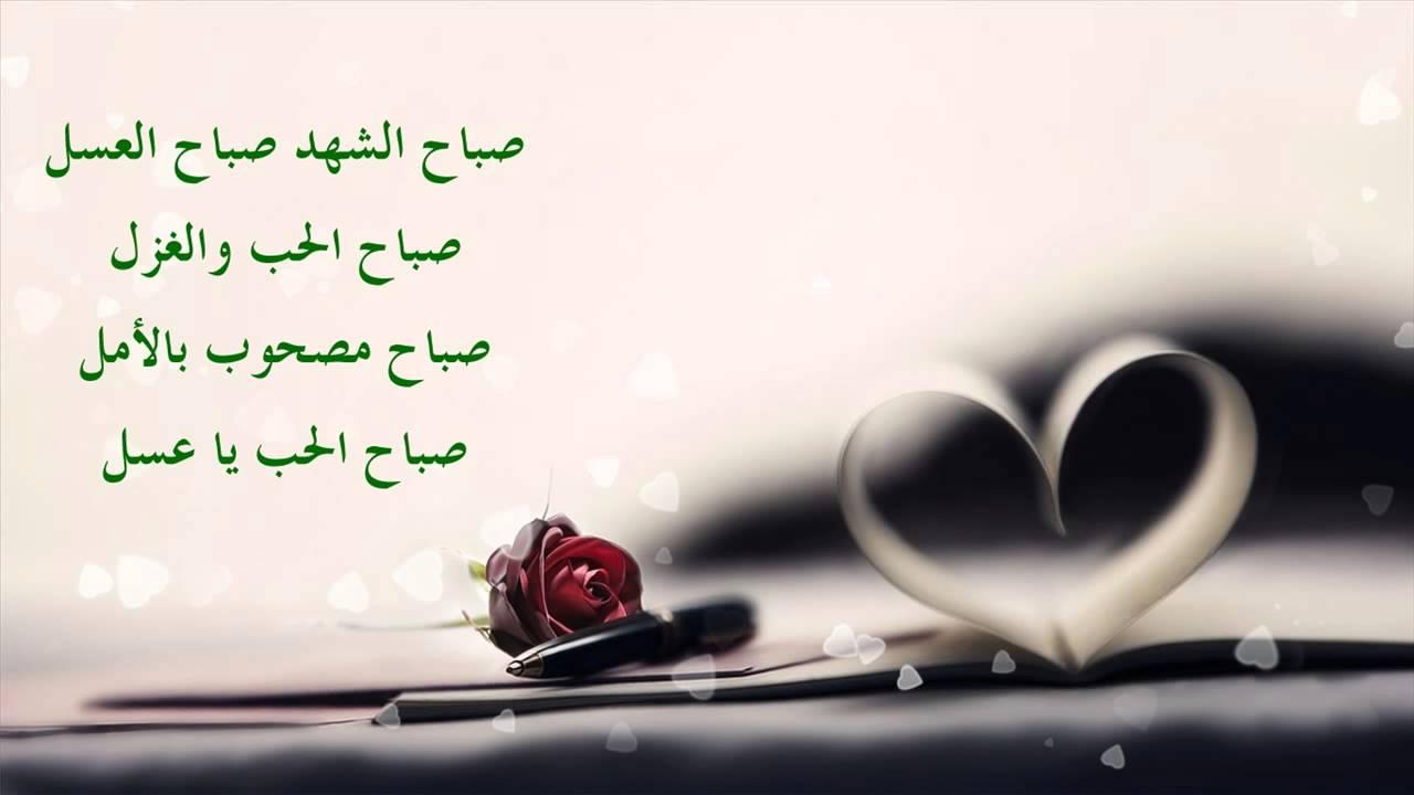 بالصور كلمات عن الصباح قصيره , اجمل كلمات الصباح 5782 7