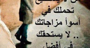 كلمات عتاب للزوج , ارق الكلمات للعتاب
