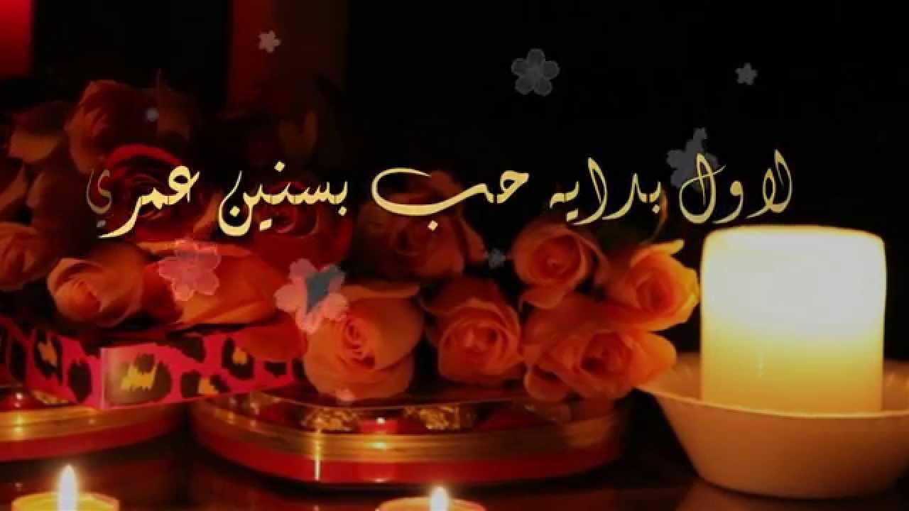 بالصور صور عيد زواج , اجمل صور لعيد الزواج 5835 3