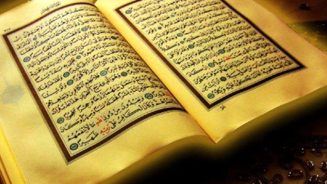 بالصور صور دينية جميلة , اجمل الصور الدينية 5839 6