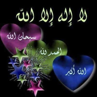 بالصور صور دينية جميلة , اجمل الصور الدينية 5839 8