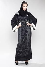 بالصور لبس محجبات , اجمل لبس للمحجبات 5882 12