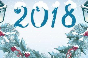 صور صور العام الجديد , اجمل صور للعام الجديد