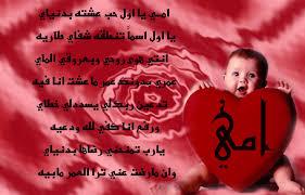 بالصور اجمل الصور لعيد الام فيس بوك , عيد الام واروع الصور للفيس بوك 6238 3