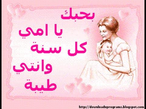 بالصور اجمل الصور لعيد الام فيس بوك , عيد الام واروع الصور للفيس بوك 6238 9