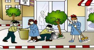 تعبير عن النظافة , موضوع تعبير عن النظافة