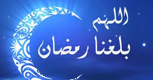 بالصور تهاني شهر رمضان , مباركة بشهر رمضان 6258 4