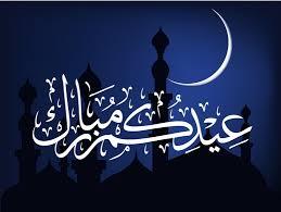 بالصور تهاني شهر رمضان , مباركة بشهر رمضان 6258 5