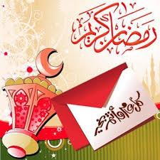 بالصور تهاني شهر رمضان , مباركة بشهر رمضان 6258