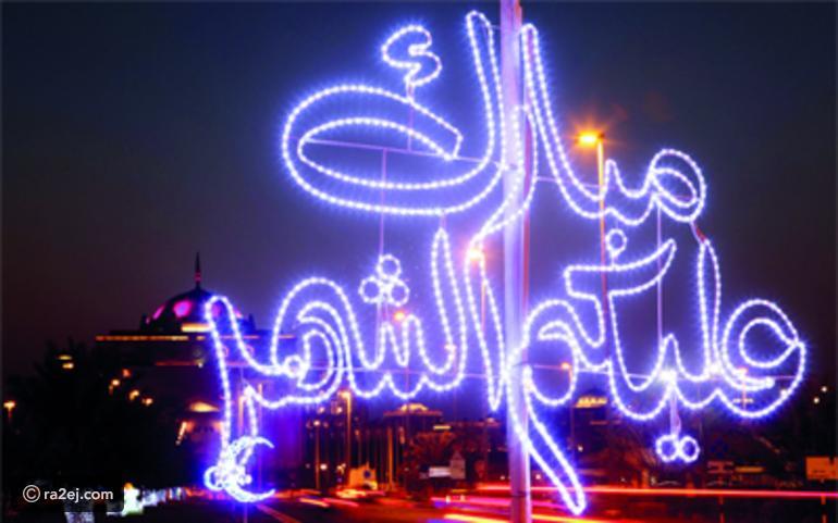 بالصور صور زينة رمضان , احلى الصور للزينة الرمضانية 6262 5