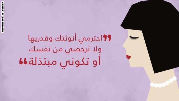 بالصور كلمات عن يوم المراة العالمى , اليوم العالمى للمراة واحلى كلمات عنه 6263 1