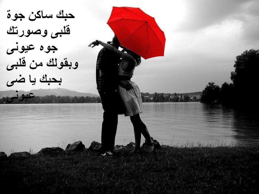 صورة شعر حب واشتياق للحبيب , اجمل اشعار حب ووله للحبيب