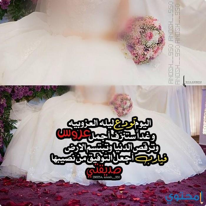 بالصور صور صاحبة العروسة , احلى صور لصديقة العروسة 6274 3
