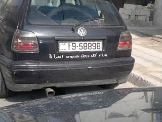 بالصور عبارات سيارات , كلمات قصيرة للسيارات 6286 3