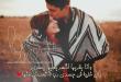بالصور صور عن حبيبي , احلى صور اهديها لحبيبي 6307 1 110x75