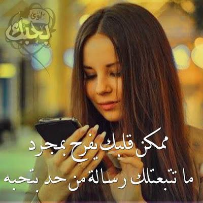 بالصور صور عن حبيبي , احلى صور اهديها لحبيبي 6307 2