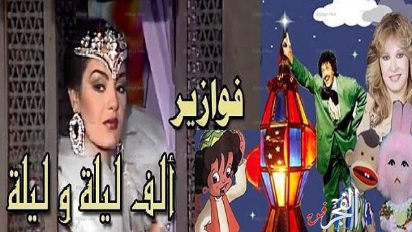 رمضان زمان شهر رمضان ايام زمان مساء الورد