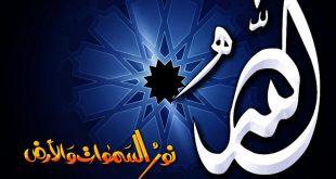 صورة خلفيات اسلامية رائعة , احلى خلفيات اسلاميه