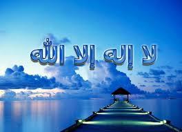 بالصور خلفيات اسلامية رائعة , احلى خلفيات اسلاميه 6322 3
