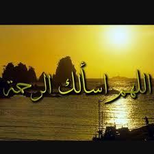 بالصور خلفيات اسلامية رائعة , احلى خلفيات اسلاميه 6322 6