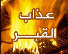 بالصور خلفيات اسلامية رائعة , احلى خلفيات اسلاميه 6322 7