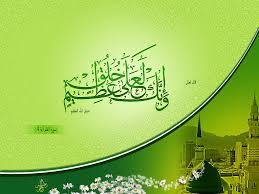 بالصور خلفيات اسلامية رائعة , احلى خلفيات اسلاميه 6322