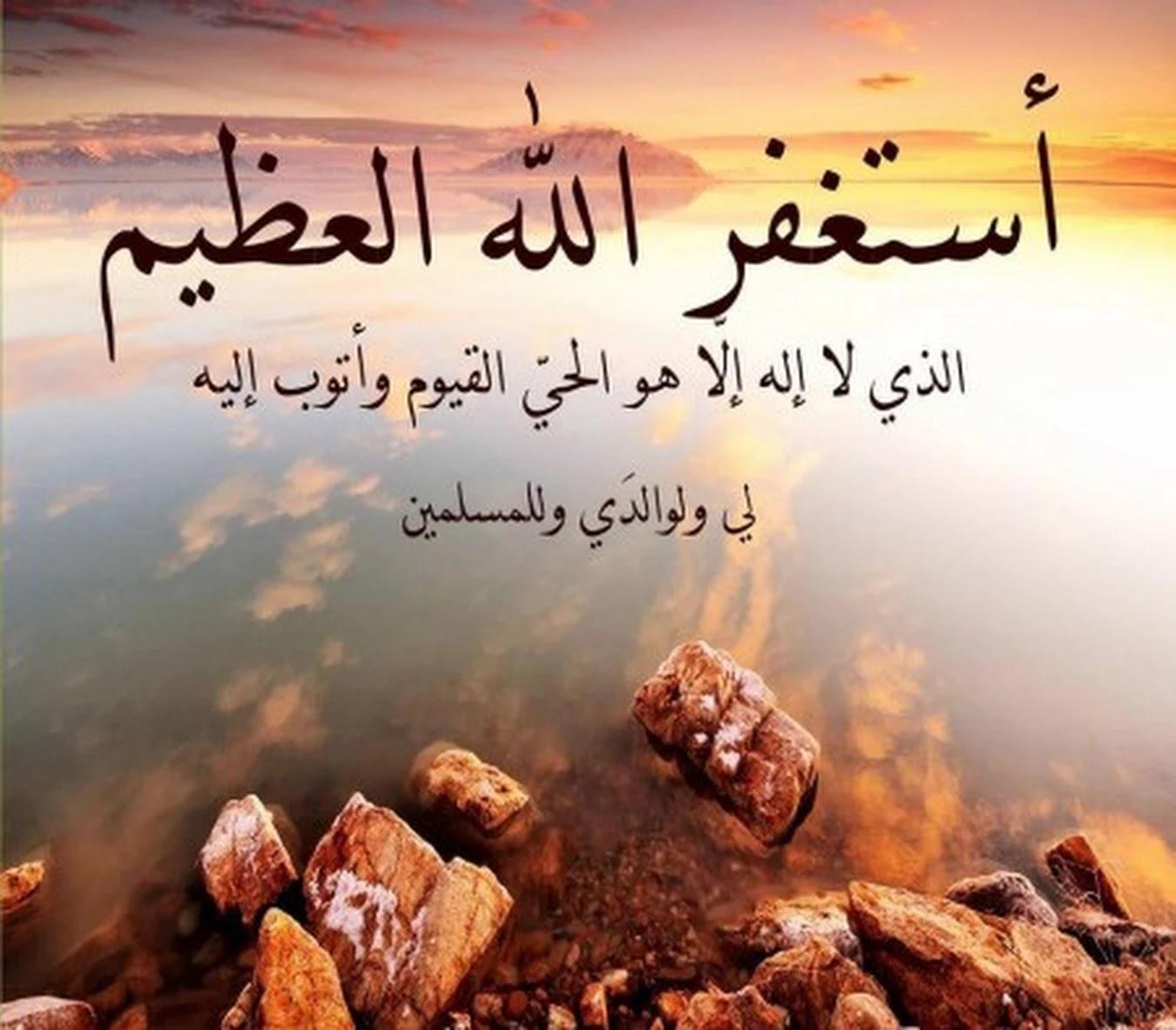 بالصور صور واتس دينيه , عبارات دينية علي الواتس 2705 4