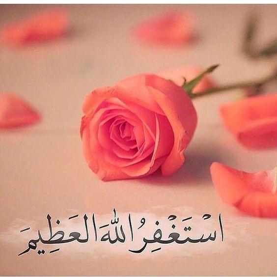 بالصور صور واتس دينيه , عبارات دينية علي الواتس 2705 8