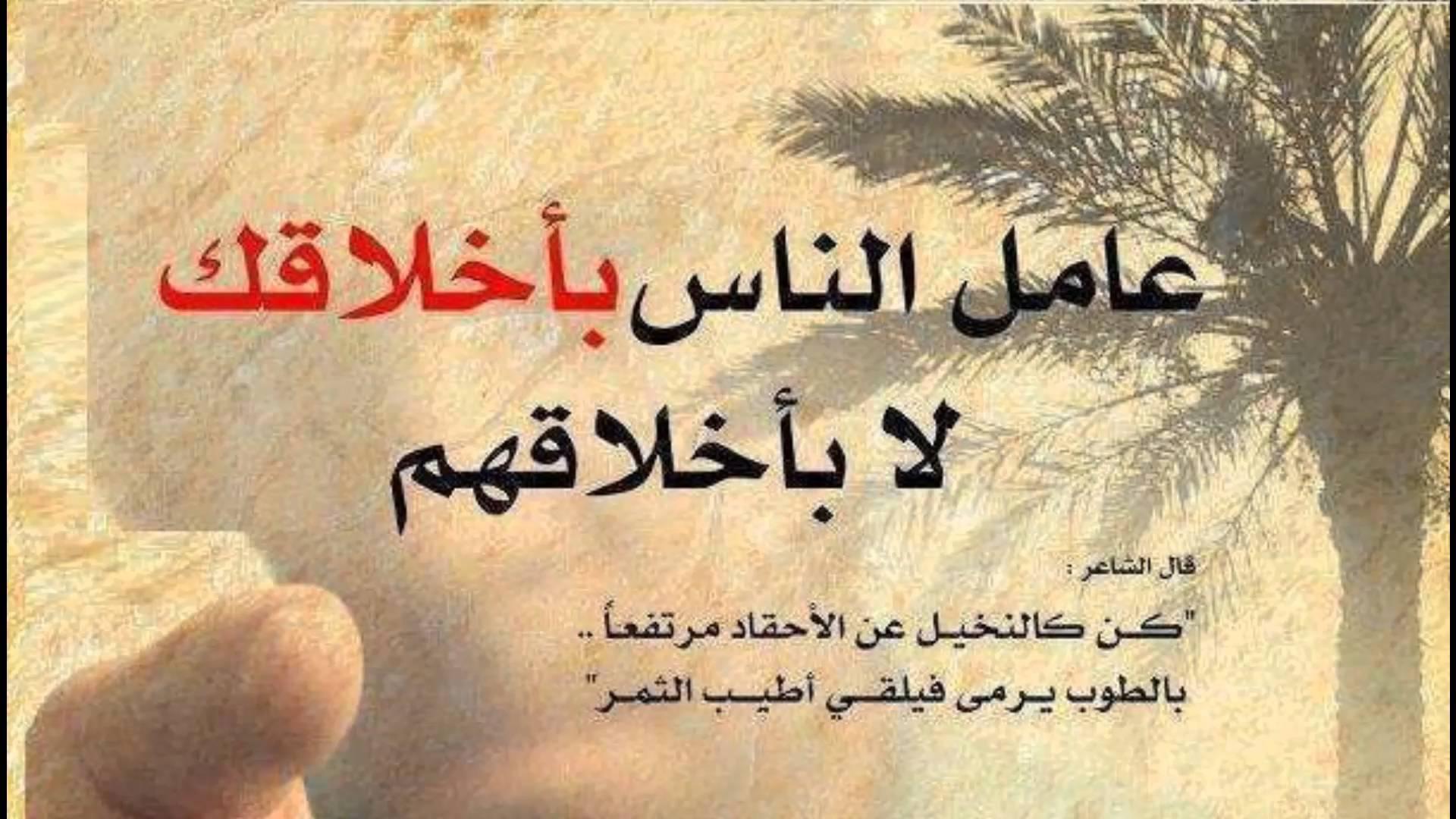 صوره حكم دينية؛حكم اسلاميه دينية قصيره