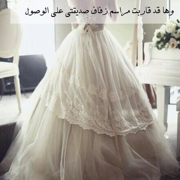 صور كلمات للعروس من صديقتها , اجمل العبارات للعروس من صديقتها وقت زفافها