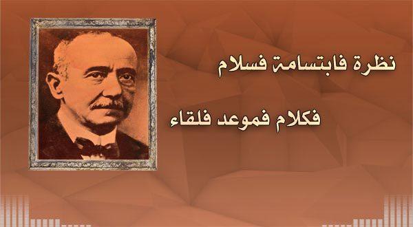 بالصور شعر احمد شوقي , من روائع الشاعر احمد شوقى 4391 1