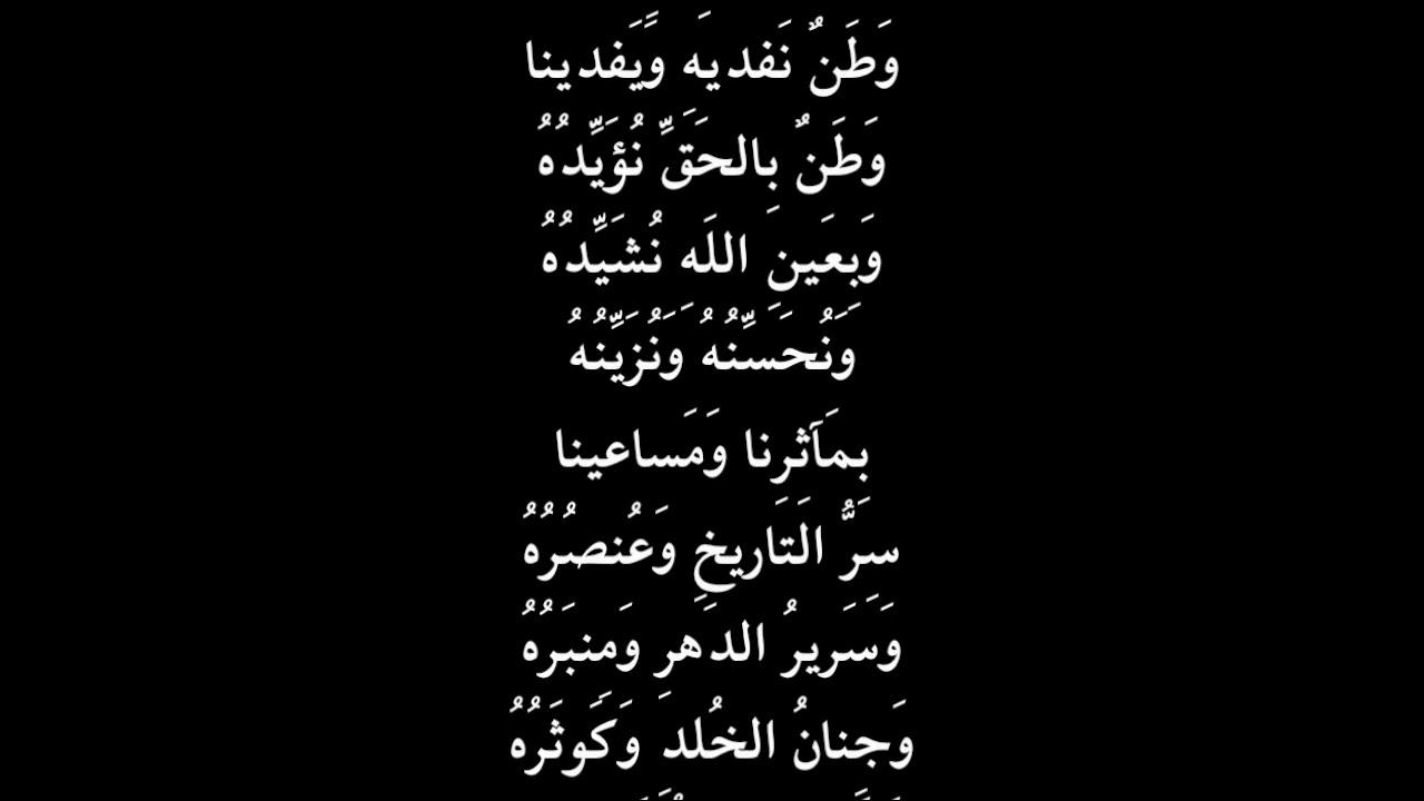 بالصور شعر احمد شوقي , من روائع الشاعر احمد شوقى 4391 11