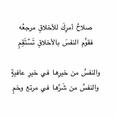 بالصور شعر احمد شوقي , من روائع الشاعر احمد شوقى 4391 2