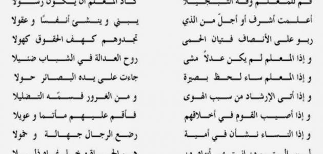 بالصور شعر احمد شوقي , من روائع الشاعر احمد شوقى 4391 4