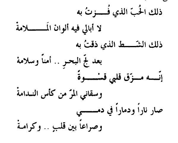 بالصور شعر احمد شوقي , من روائع الشاعر احمد شوقى 4391 9
