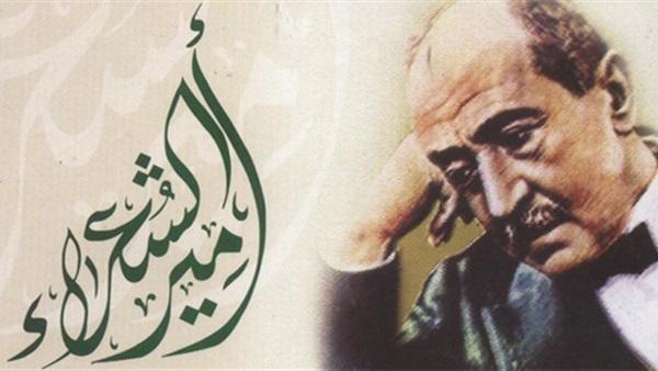 بالصور شعر احمد شوقي , من روائع الشاعر احمد شوقى 4391