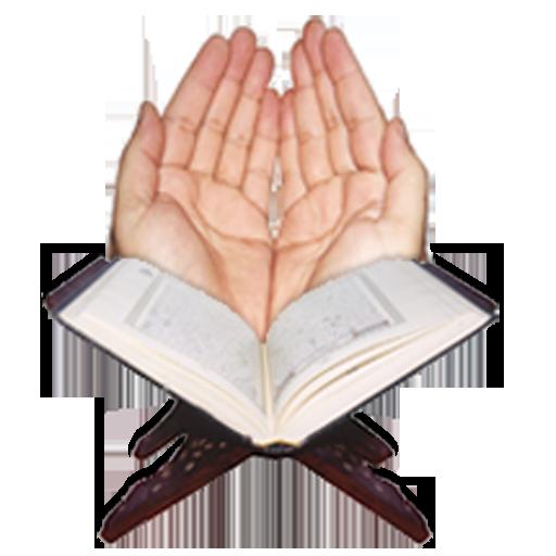 بالصور دعاء ختم القران , الدعاء المستجاب بعد ختم القران الكريم كاملا باذن الله 4436 1