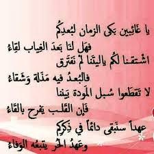 بالصور شعر عن فراق الاخ , اشعار حزينه عن فراق الاخ صور 4604 5