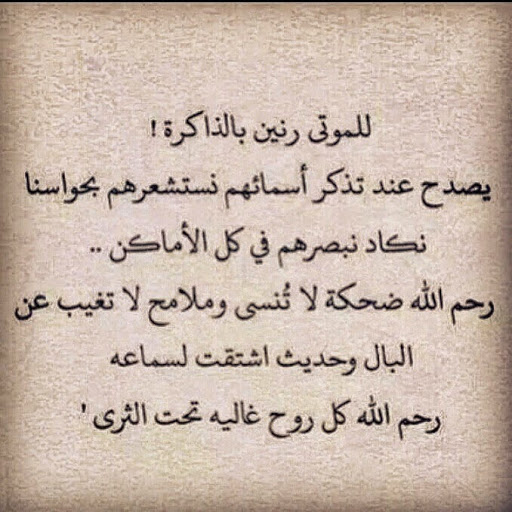 بالصور شعر عن فراق الاخ , اشعار حزينه عن فراق الاخ صور 4604 6