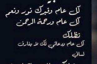 صورة رمضان بدون ابي , رمضان بدون ابى الغالى رحمه الله