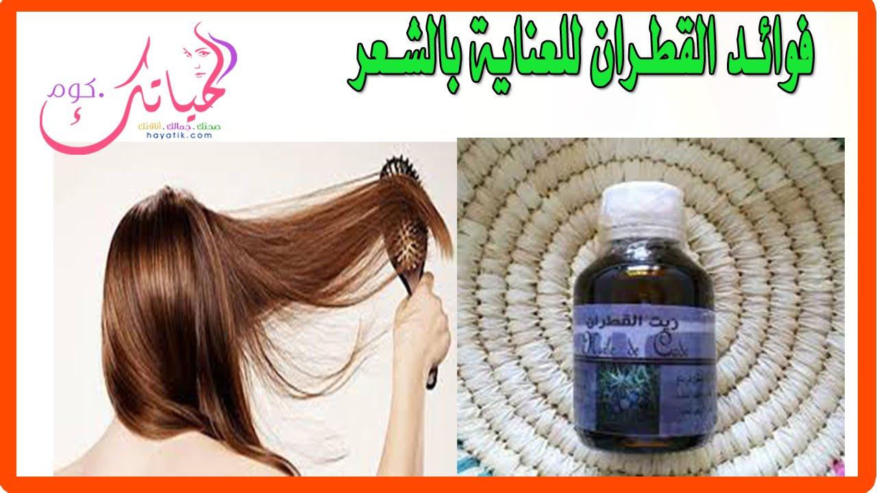 صور علاج تقصف الشعر , علاج لتقصف الشعر التالف