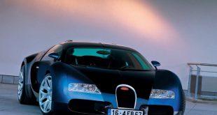 صوره سيارة فخمة جدا , السيارات الفخمة والفاخرة جدا
