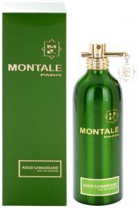 بالصور عطر مونتال , اجمل صور لعطور مونتال 6221 7