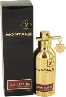 بالصور عطر مونتال , اجمل صور لعطور مونتال 6221 9