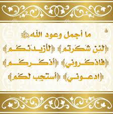 بالصور دعاء الميت , افضل الدعاء للمتوفى 6255 4