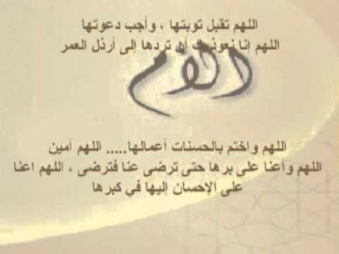 بالصور دعاء الميت , افضل الدعاء للمتوفى 6255 6